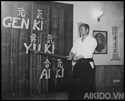 7 thức đánh kiếm trong Aikidō